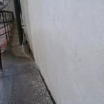 Problema umidità muri tiburio